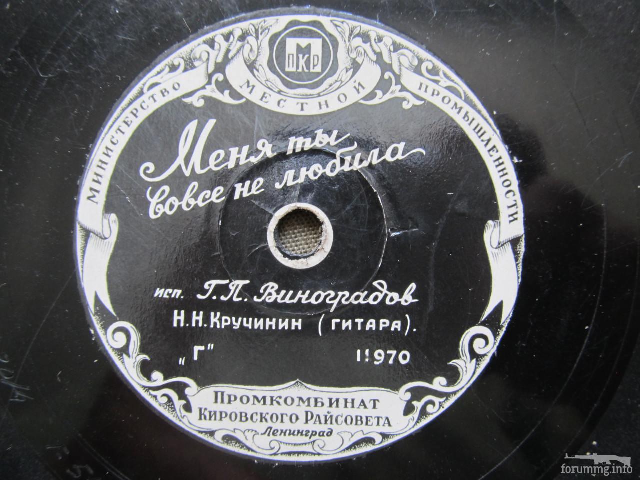 138237 - Міні-колекція патефонних пластів