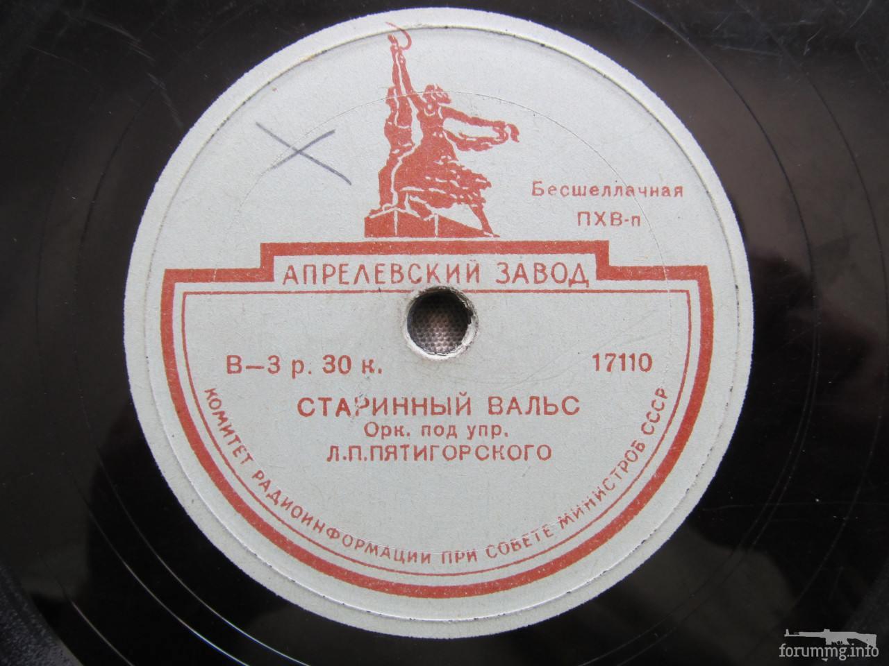 138256 - Міні-колекція патефонних пластів