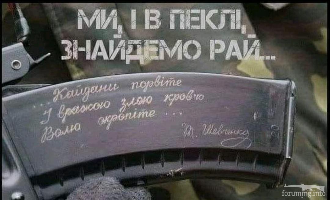138309 - Украинцы и россияне,откуда ненависть.
