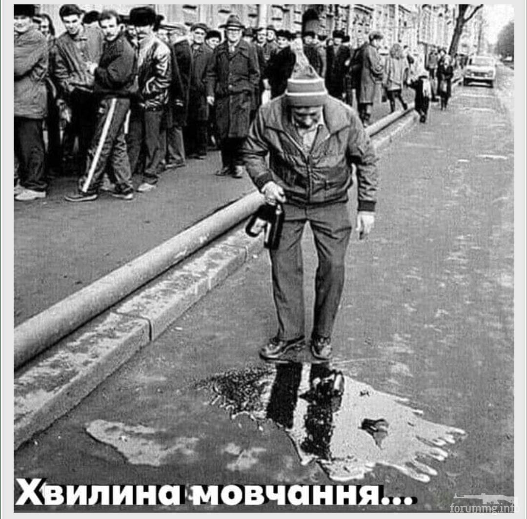 138354 - Пить или не пить? - пятничная алкогольная тема )))
