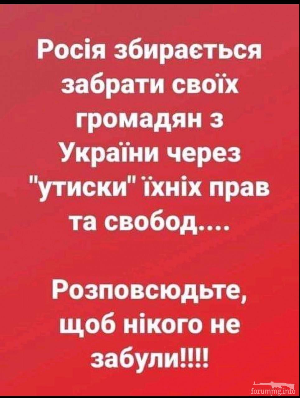138412 - Украинцы и россияне,откуда ненависть.