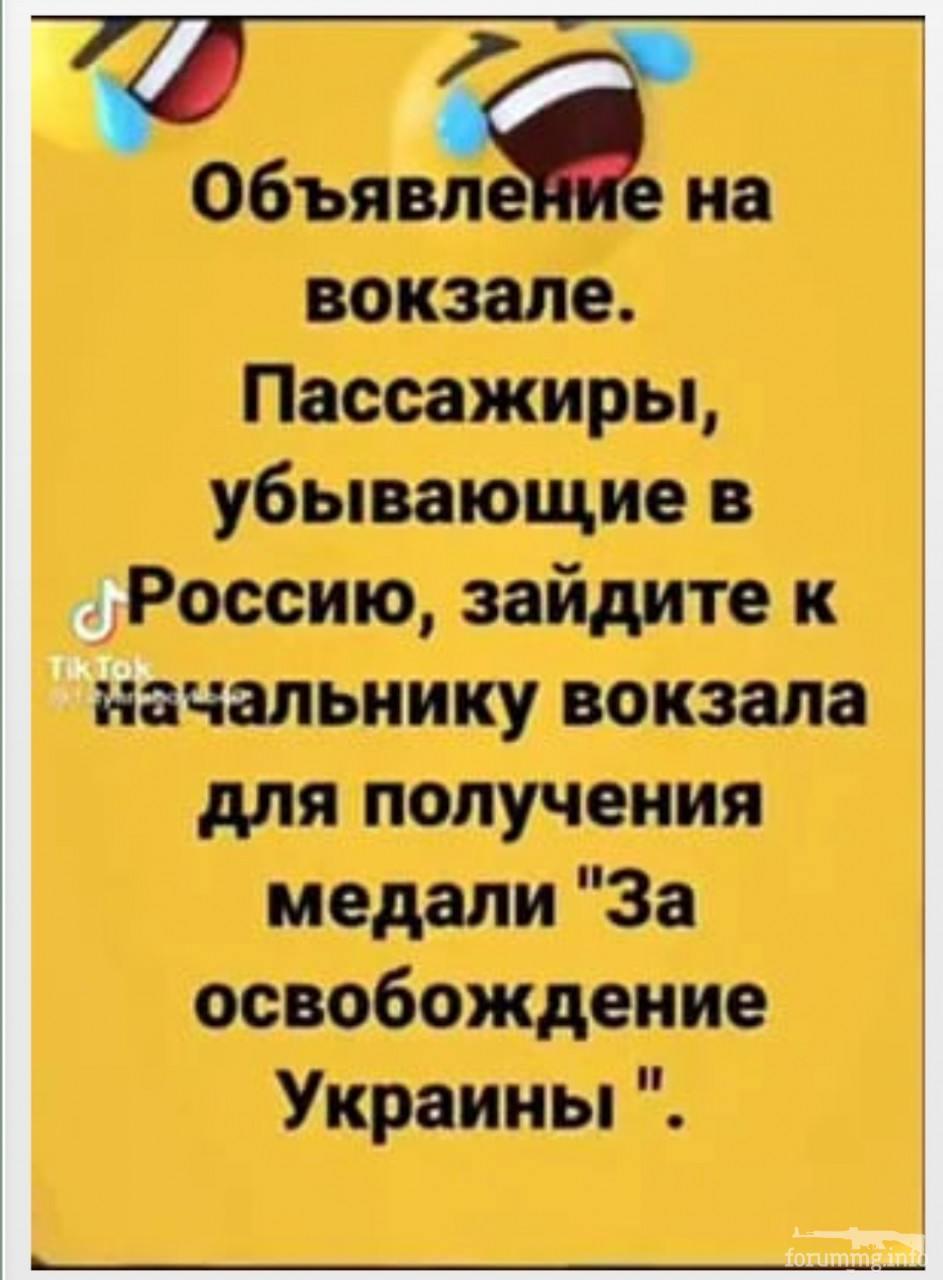 138413 - Украинцы и россияне,откуда ненависть.