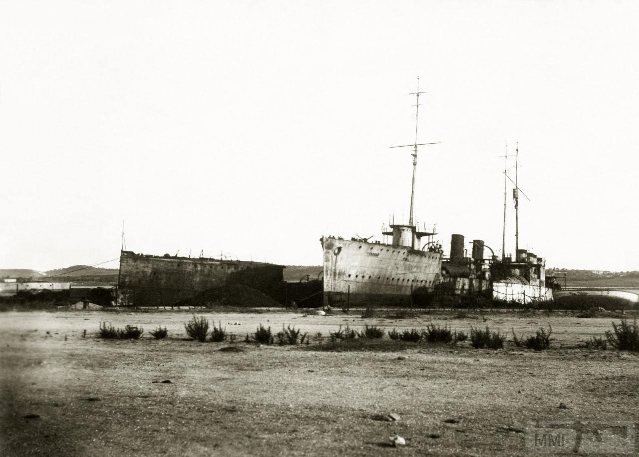 13842 - Паровой флот Российской Империи