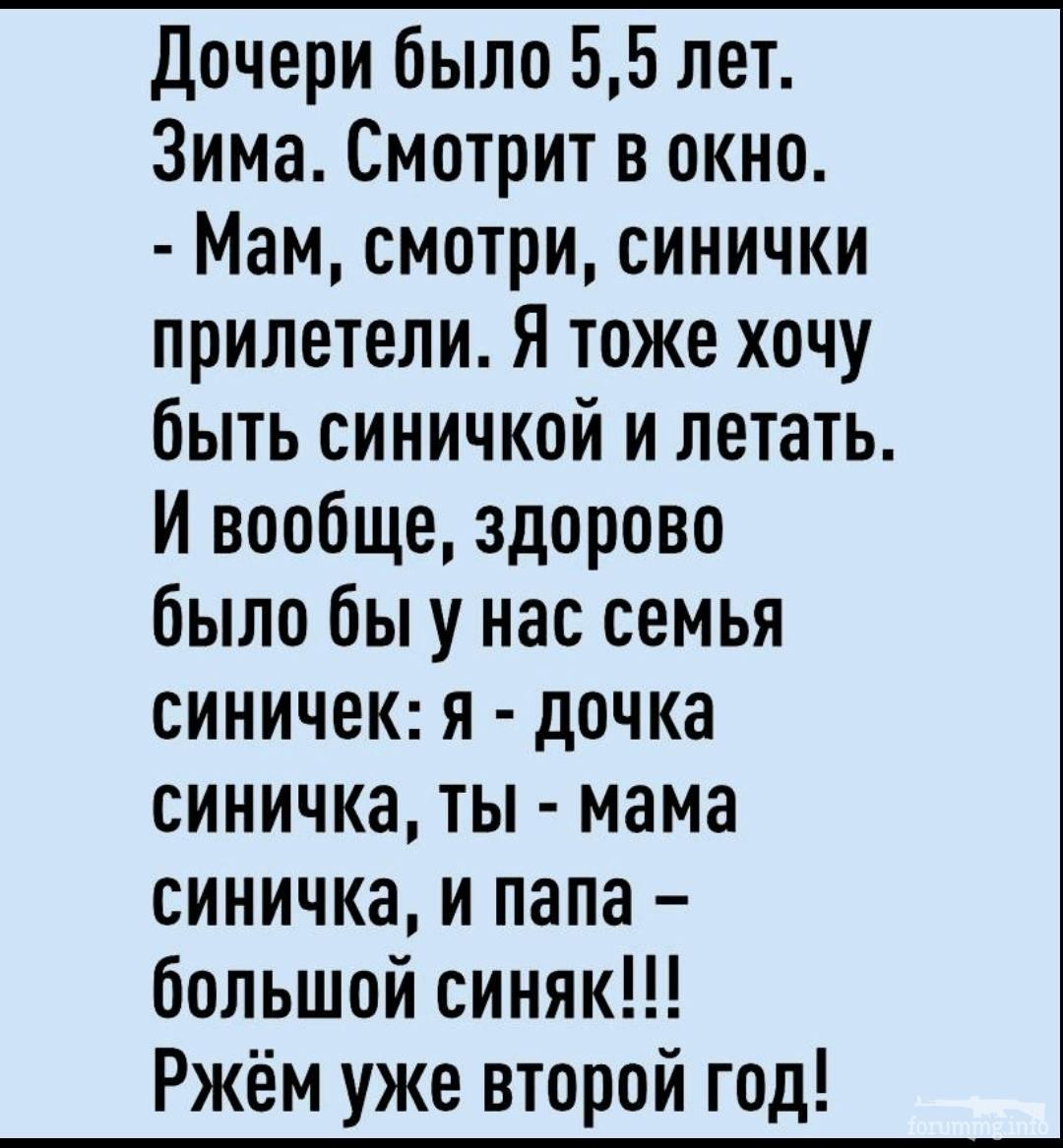 138435 - Анекдоты и другие короткие смешные тексты