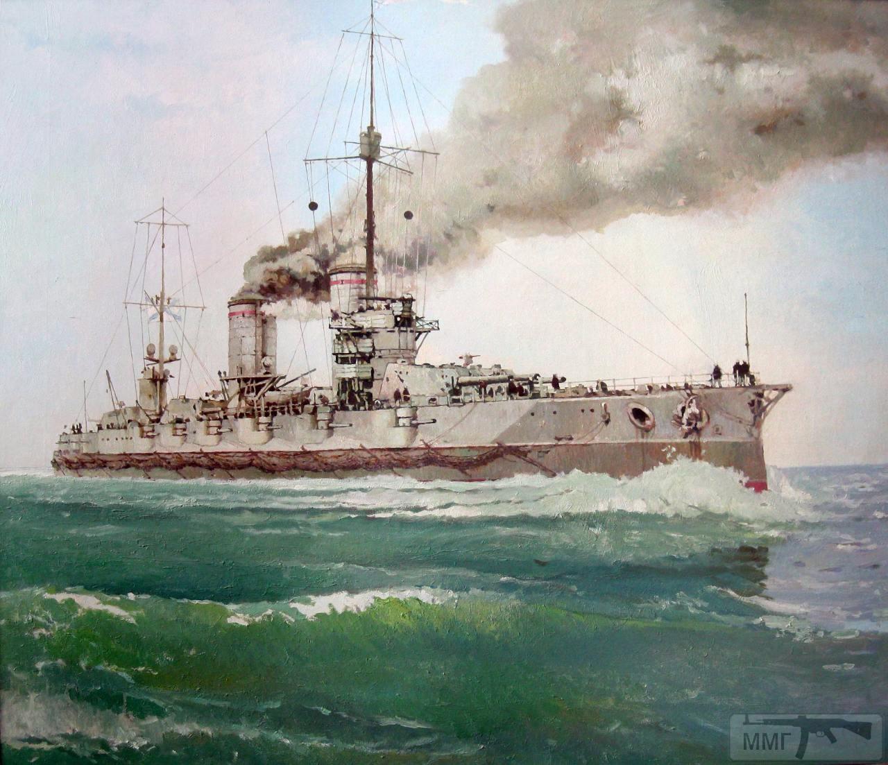 13848 - Паровой флот Российской Империи