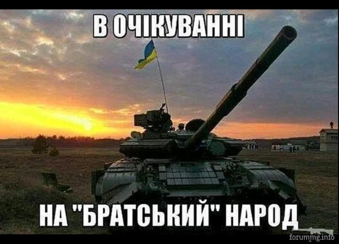 138518 - Украинцы и россияне,откуда ненависть.