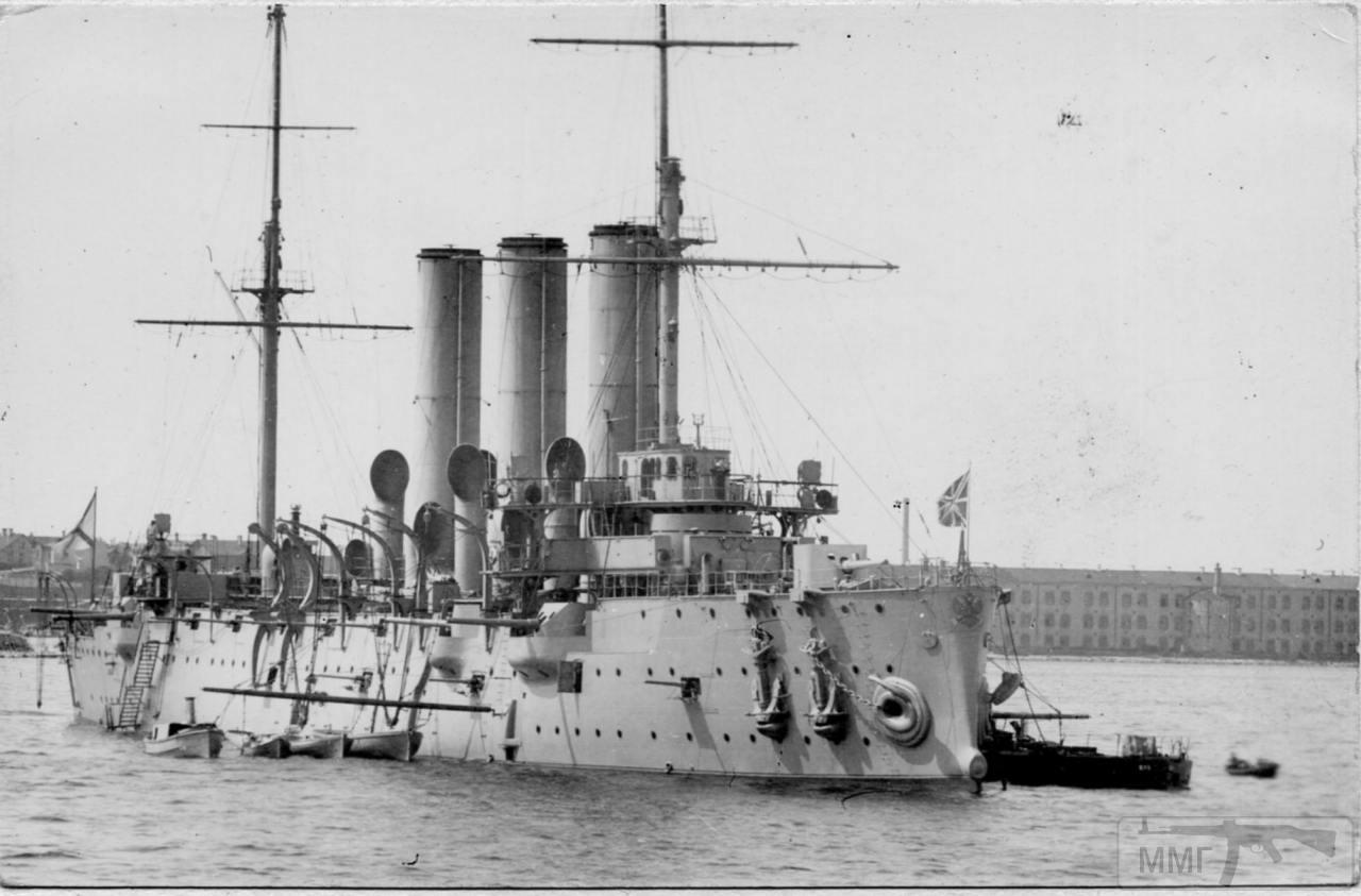 13853 - Паровой флот Российской Империи