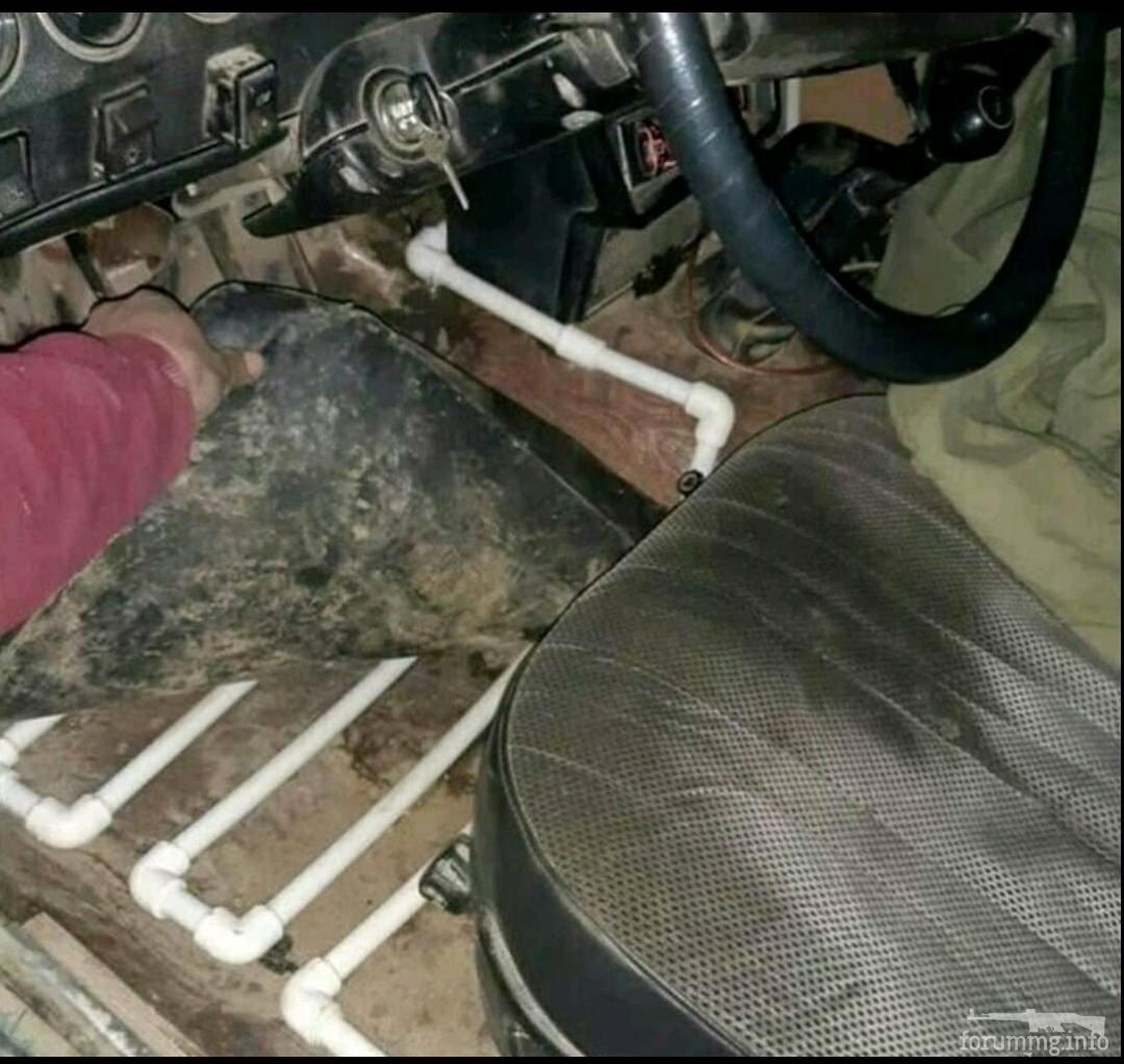 138531 - Автолюбитель...или Шофер. Автофлудилка.