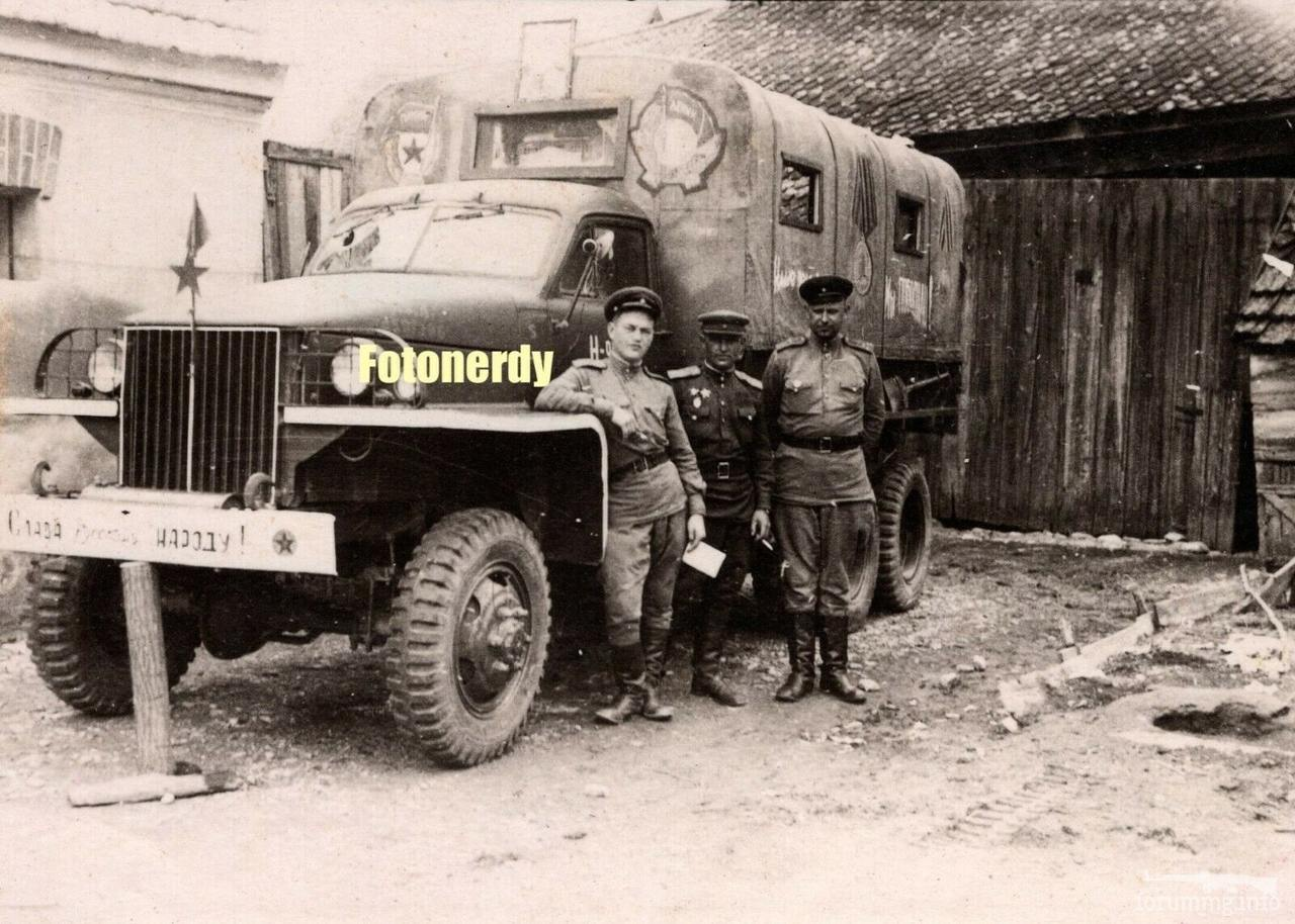 138560 - Военное фото 1941-1945 г.г. Восточный фронт.