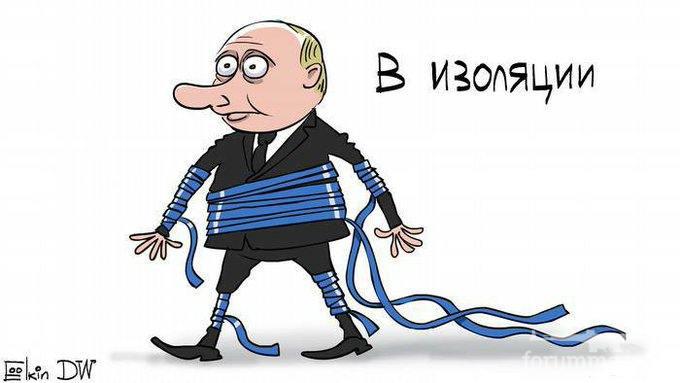138608 - А в России чудеса! № 2