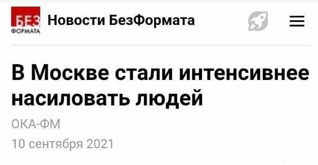 138610 - А в России чудеса! № 2