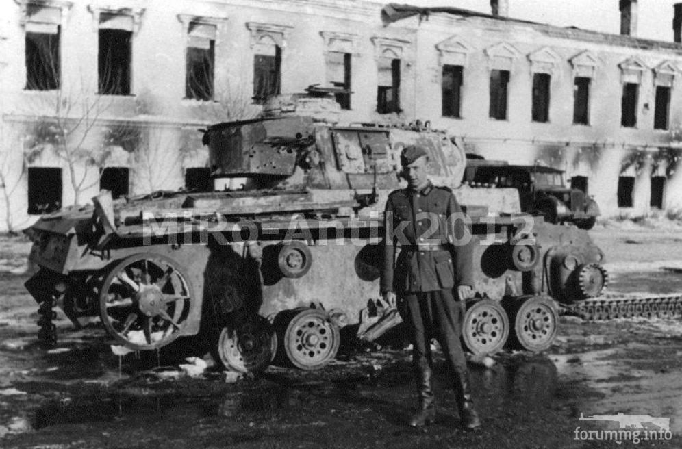 138624 - Achtung Panzer!