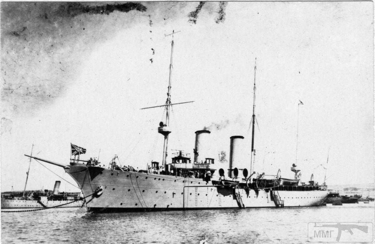 13864 - Паровой флот Российской Империи