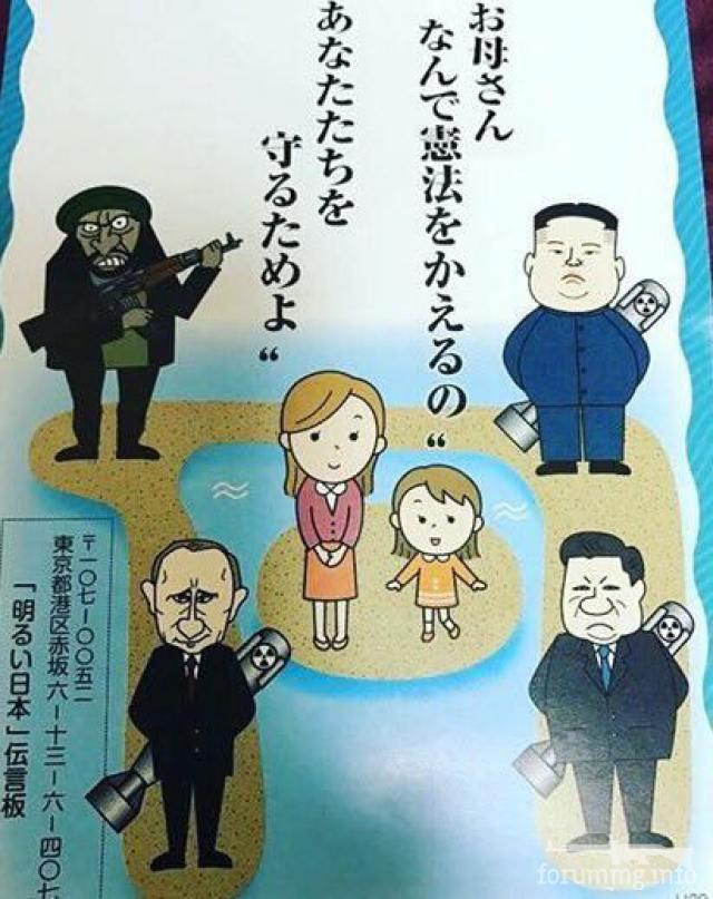 138649 - 25 по-настоящему безумных фактов о Японии