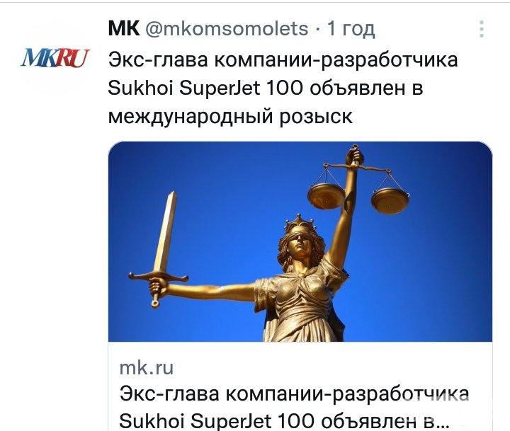 138650 - А в России чудеса! № 2