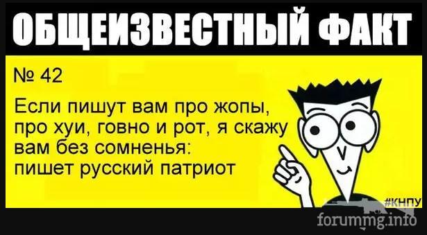 138652 - Командование ДНР представило украинский ударный беспилотник Supervisor SM 2, сбитый над Макеевкой