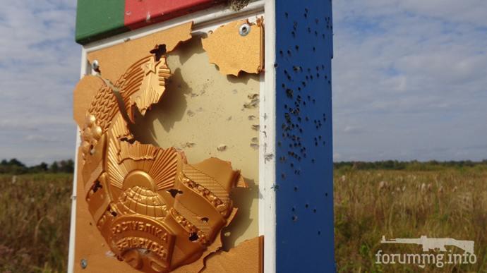 138658 - Союзное государство РФ и РБ и в целом о Беларуси