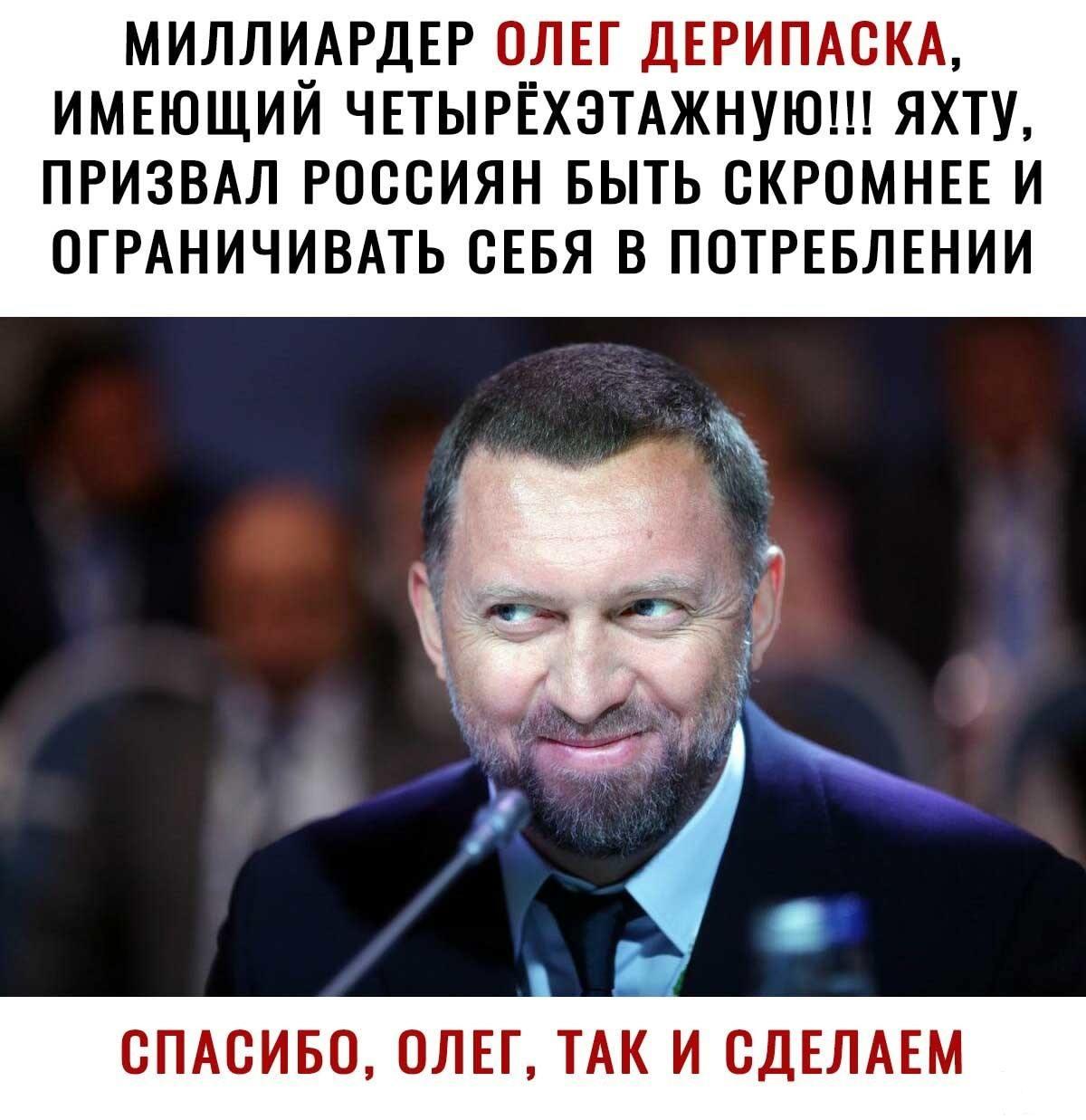 138665 - А в России чудеса! № 2