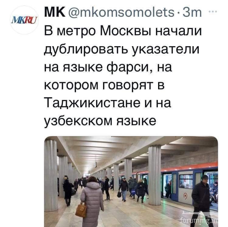 138666 - А в России чудеса! № 2