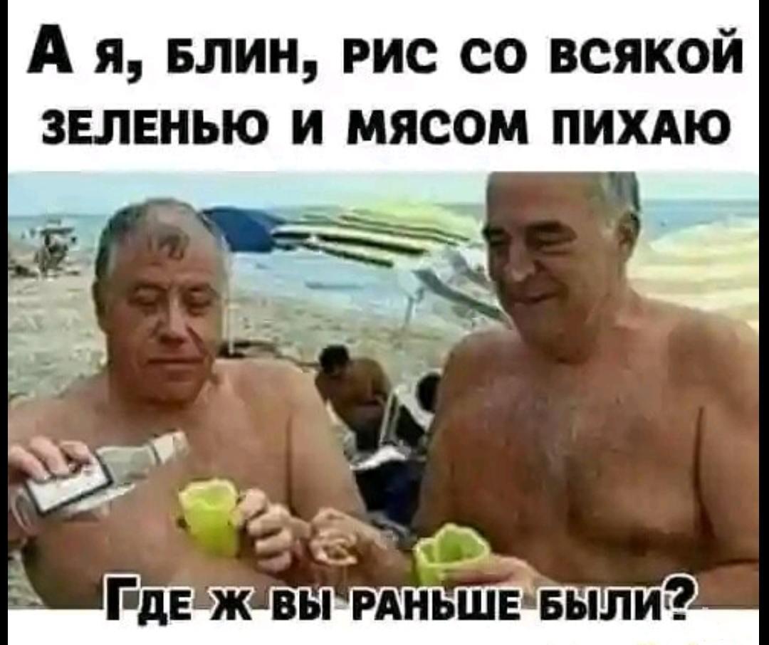 138682 - Пить или не пить? - пятничная алкогольная тема )))