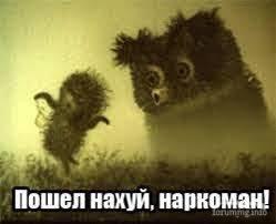 138689 - Украина-реалии New