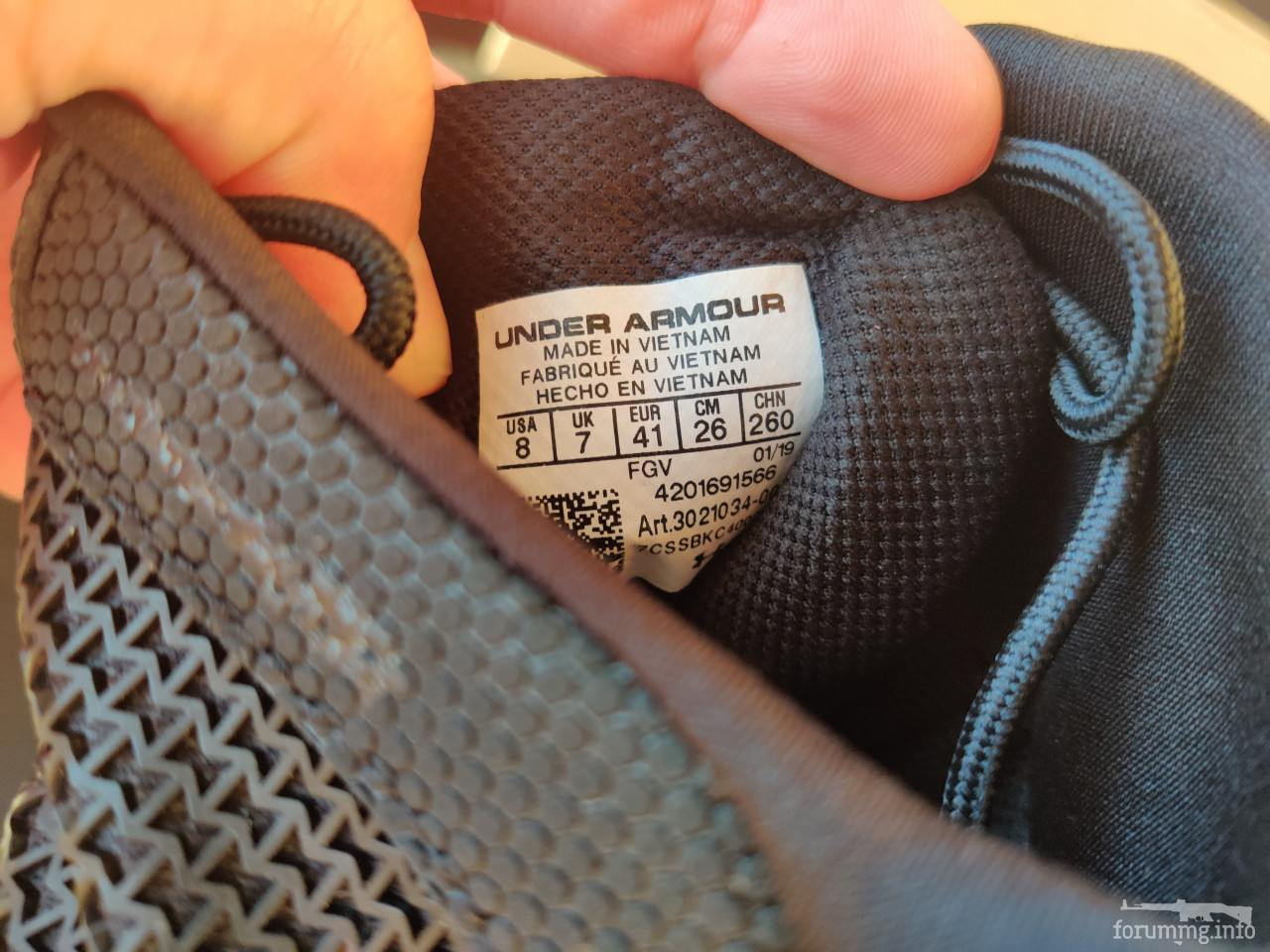138694 - Under Armour Valsetz Boots (Under Armour Tactical Boots) 40-47р