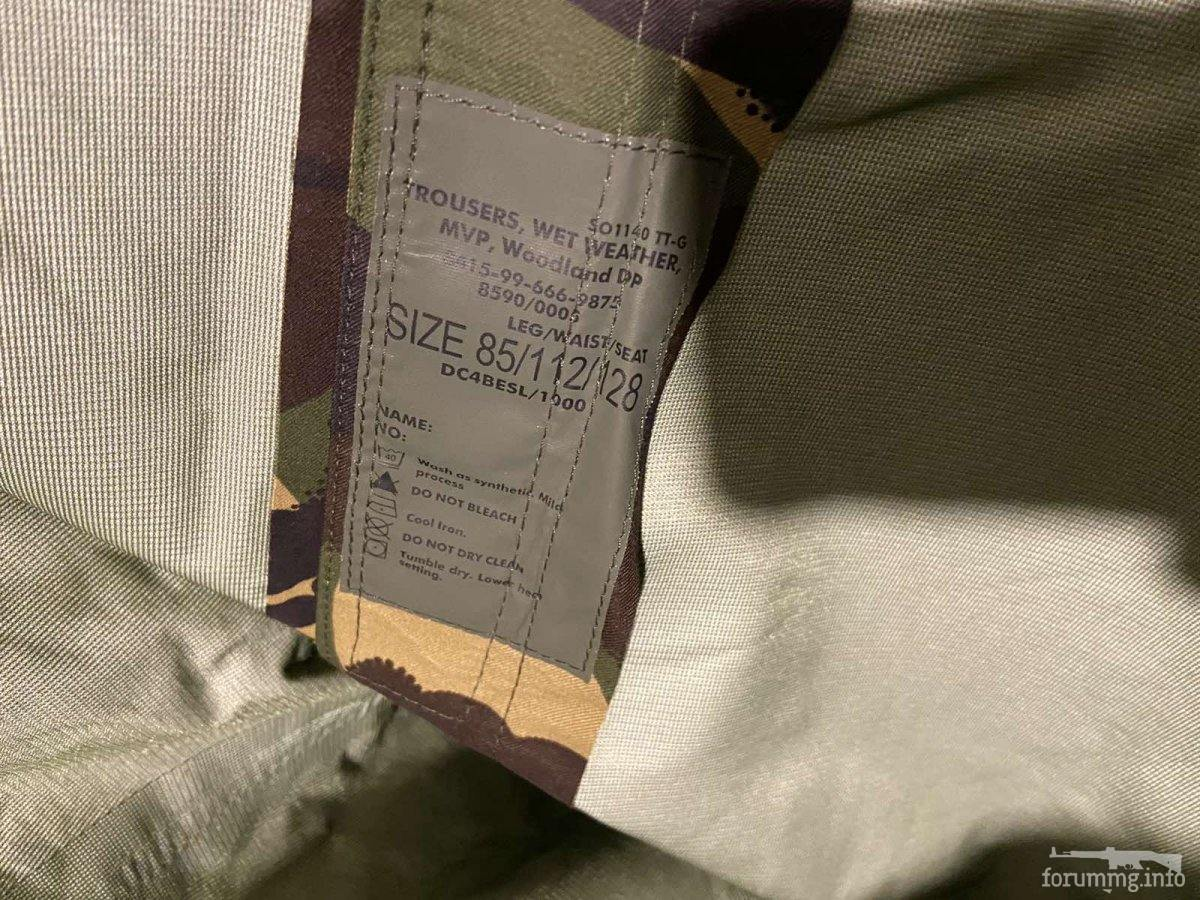 138697 - Мембранные штаны MVP DPM (Gore-Tex) 85/112/128