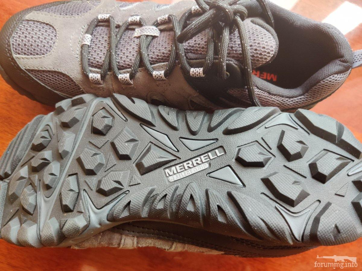 138703 - Merrell Men's Outmost Vent Hiking Boot