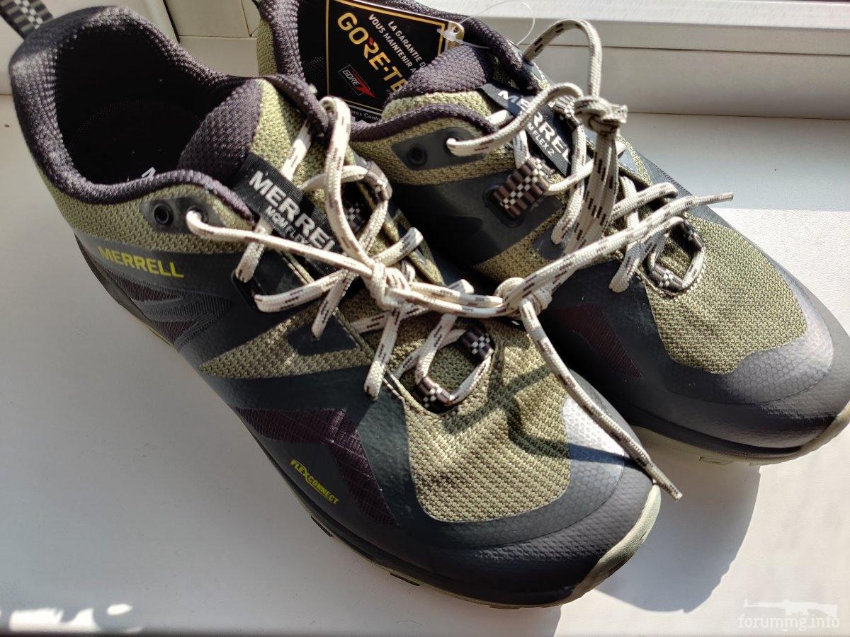 138707 - Оригинальные трекинговые кроссовки Merrell MQM Flex Gore-Tex J033705