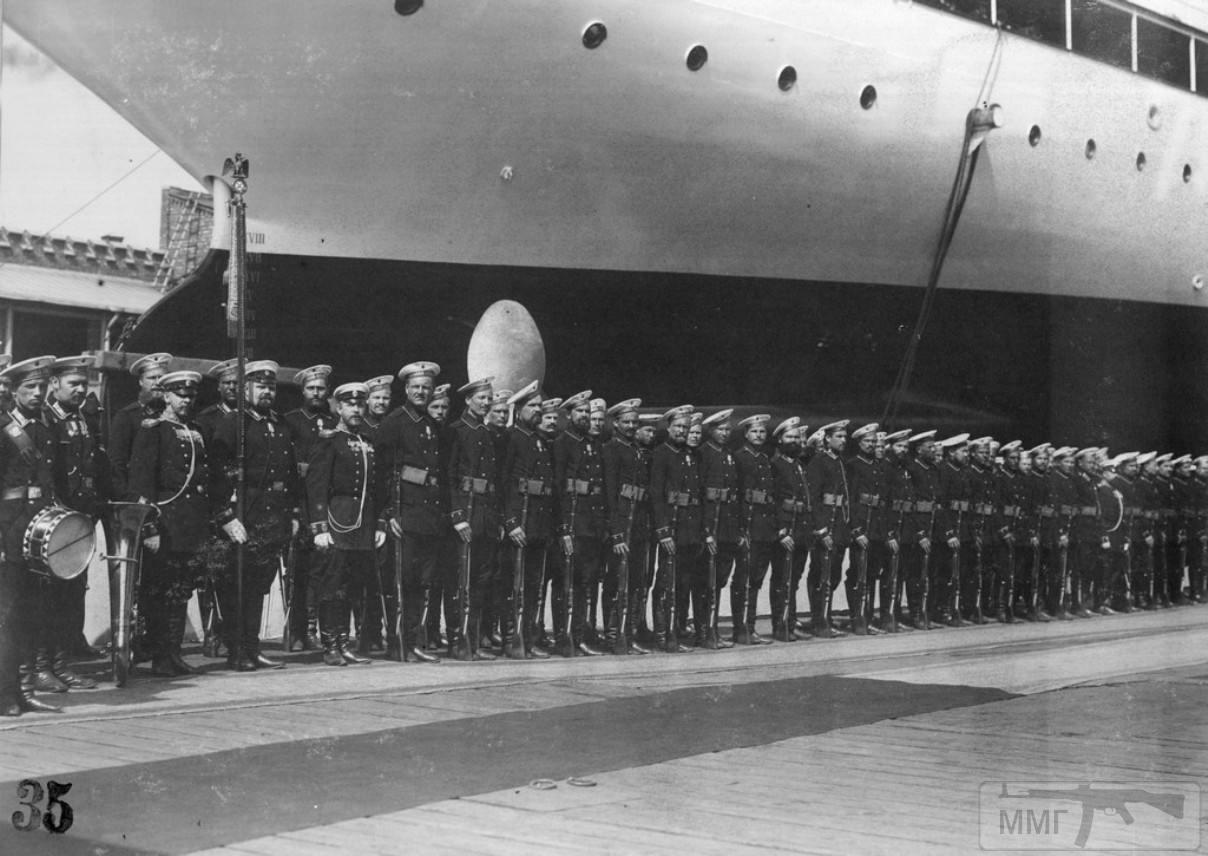 13872 - Паровой флот Российской Империи