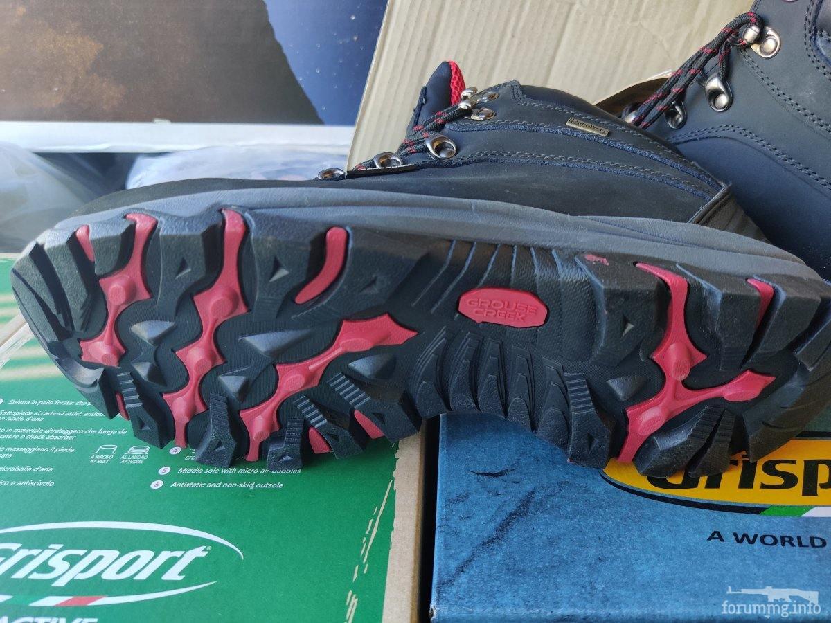 138729 - Новые ботинки Grouse Creek Waterproof 43-45р