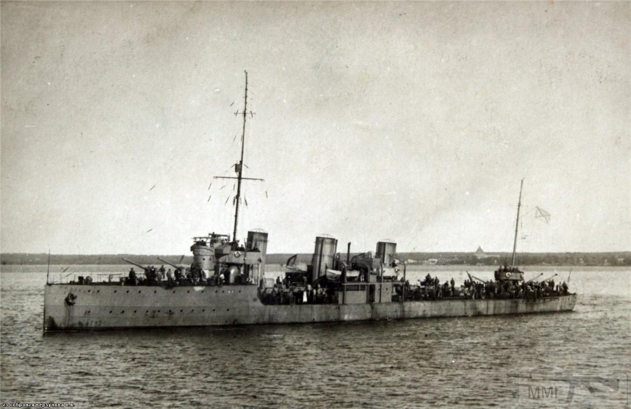 13874 - Паровой флот Российской Империи