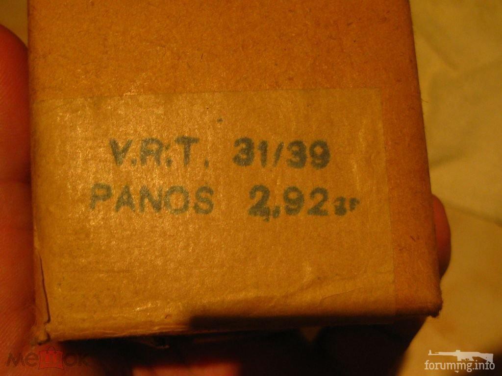 138745 - Патрон 7,62х54 - виды, маркировка, история