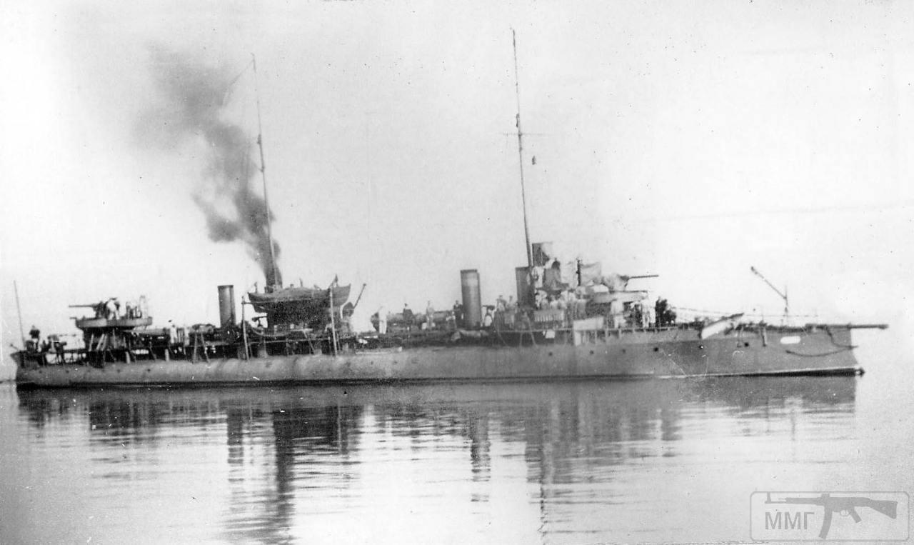 13877 - Паровой флот Российской Империи