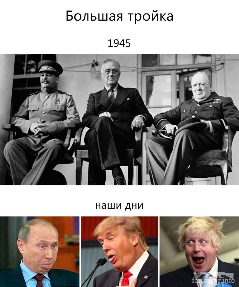 138770 - Политический юмор