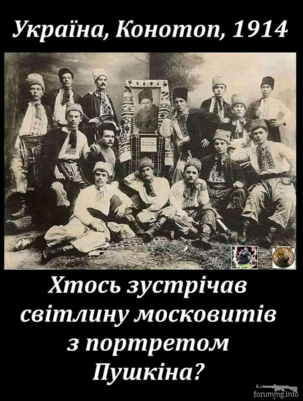 138797 - Украинцы и россияне,откуда ненависть.