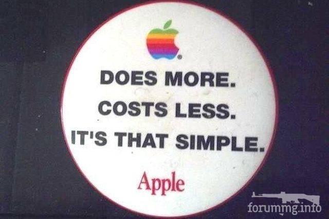 138828 - Почему не нужен дорогой смартфон.
