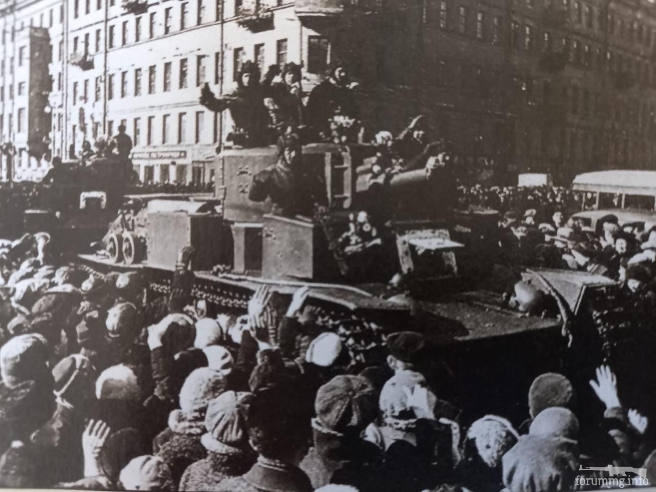 138854 - Зимняя война (1939-1940)