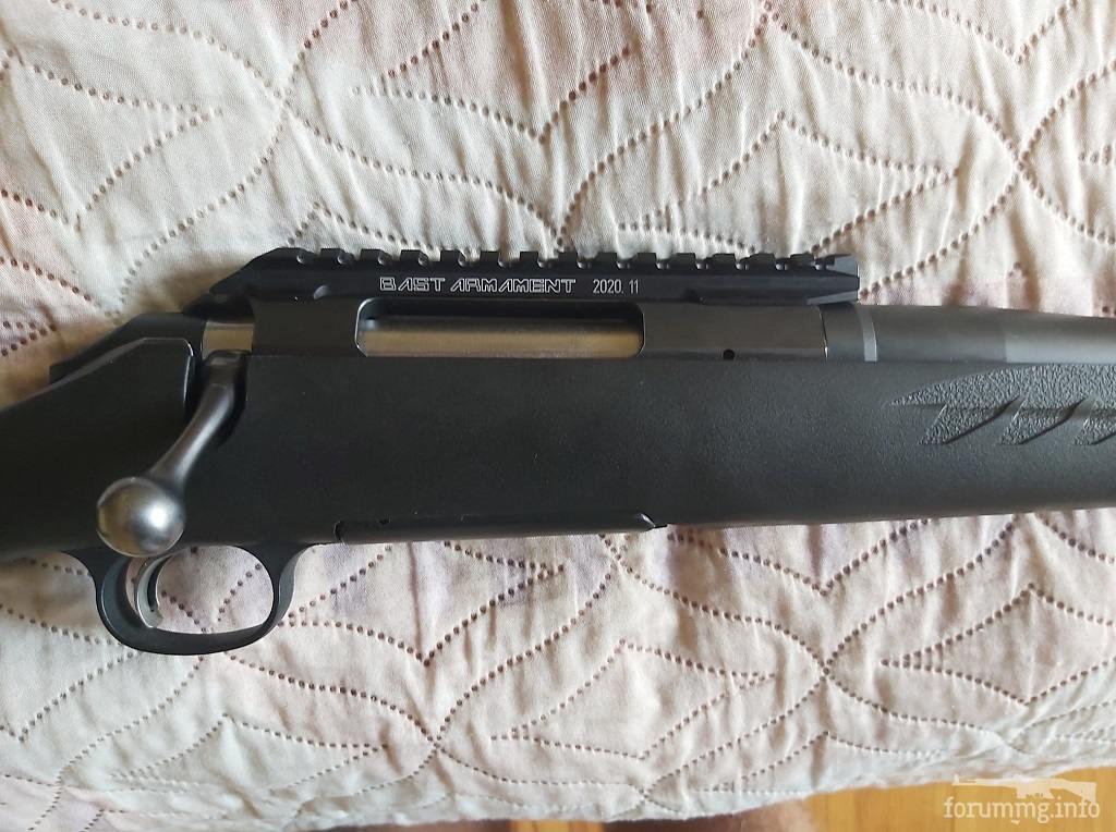 138862 - Планки Пікатінні Bast Armament™ для болтовок Mossberg,Ruger,Howa,Weatherby,Mauser,ТОЗ-8
