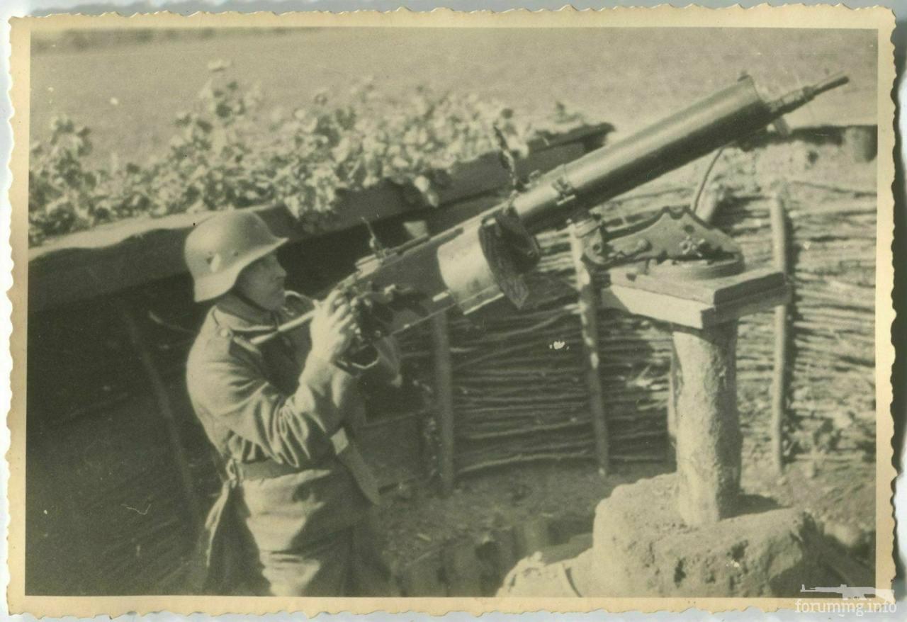 138866 - Пулеметы