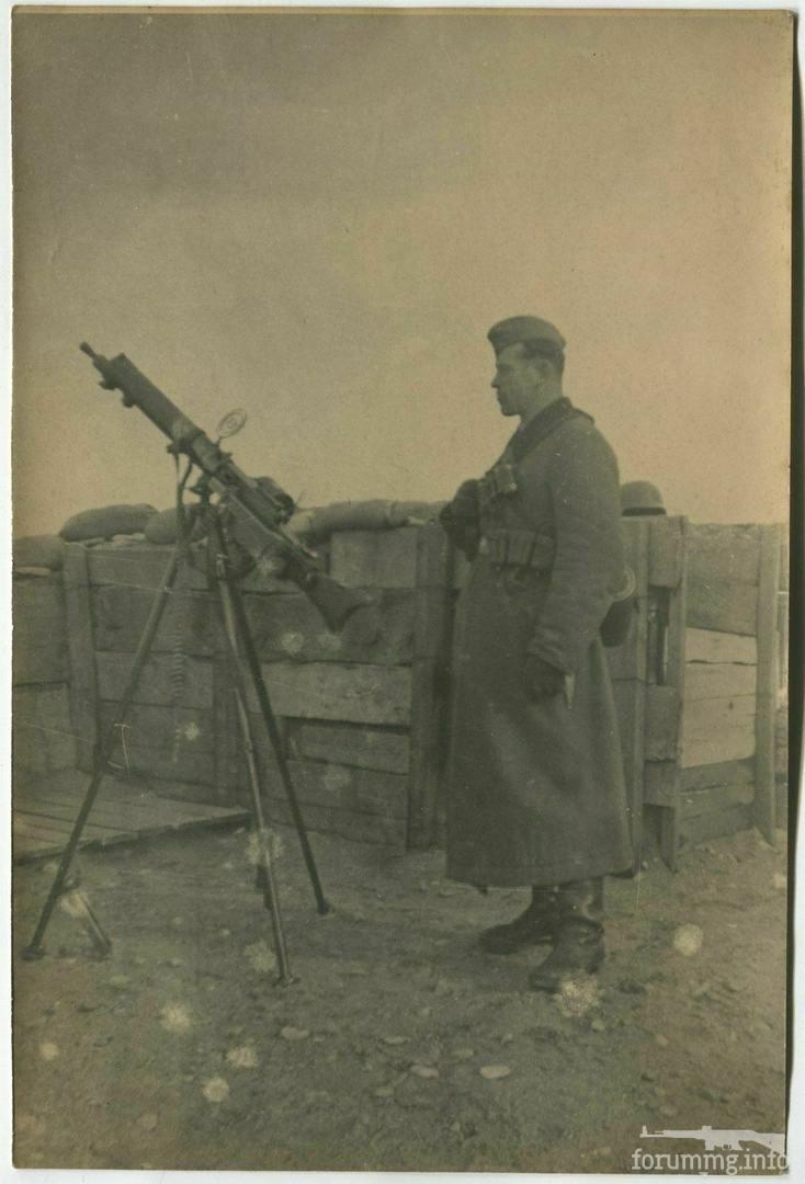 138867 - Пулеметы
