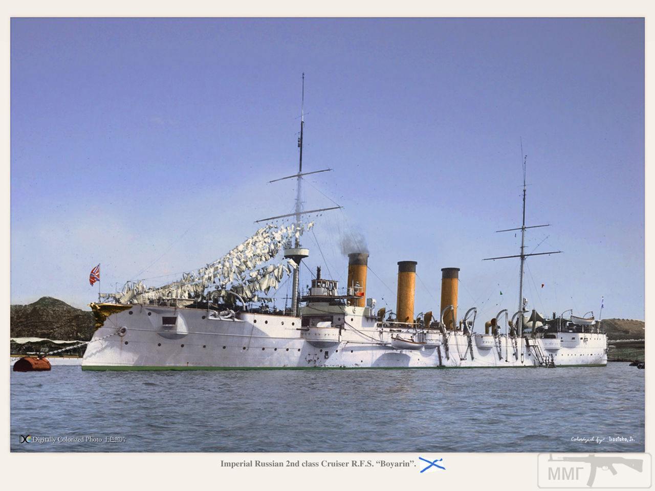 13893 - Паровой флот Российской Империи