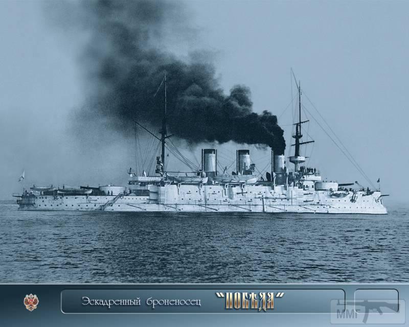 13902 - Паровой флот Российской Империи