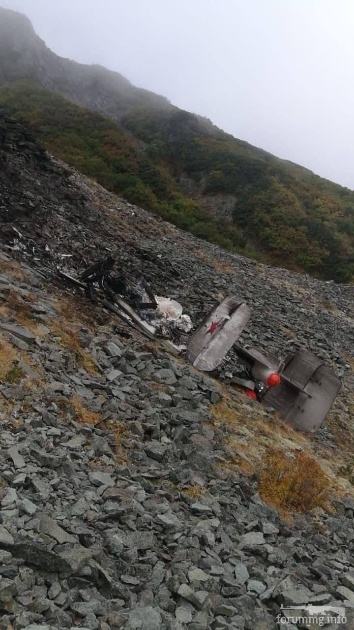 139054 - Аварии самолетов и вертолетов ВВС РФ