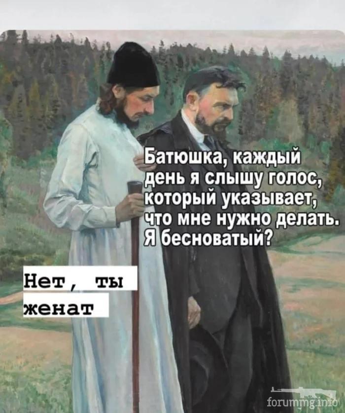 139139 - Отношения между мужем и женой.