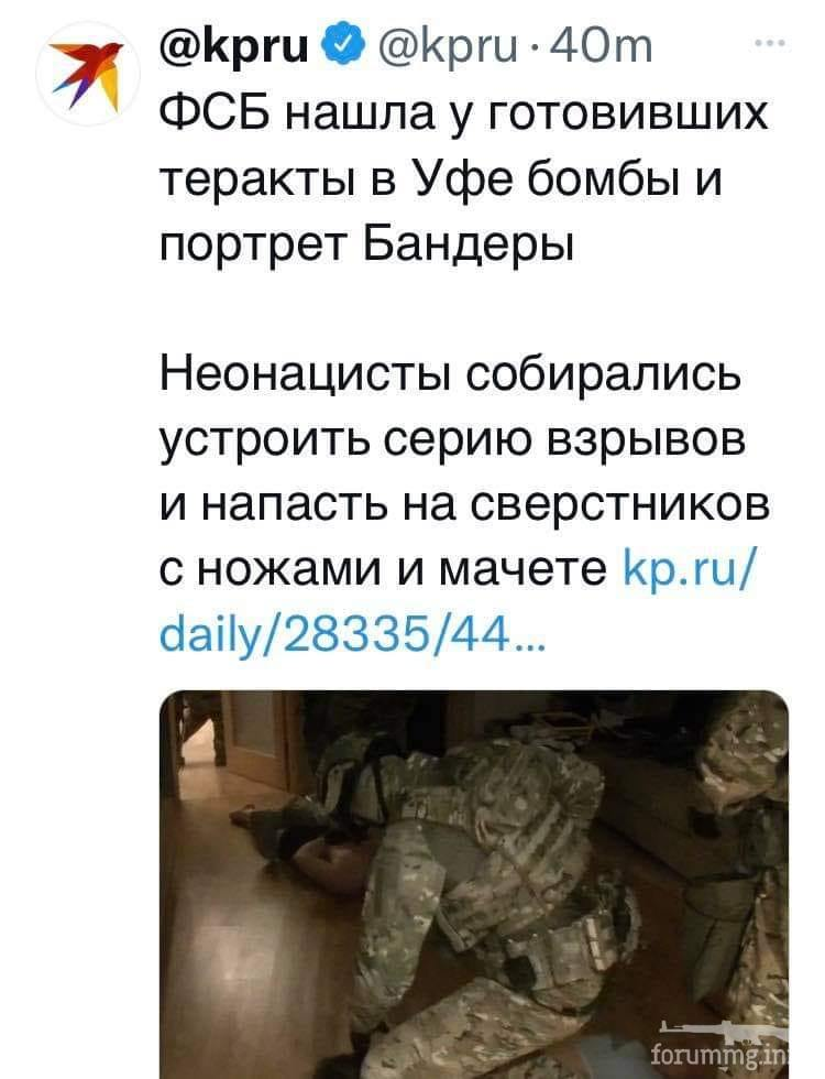 139177 - А в России чудеса! № 2