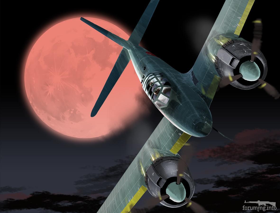 139206 - Художественные картины на авиационную тематику