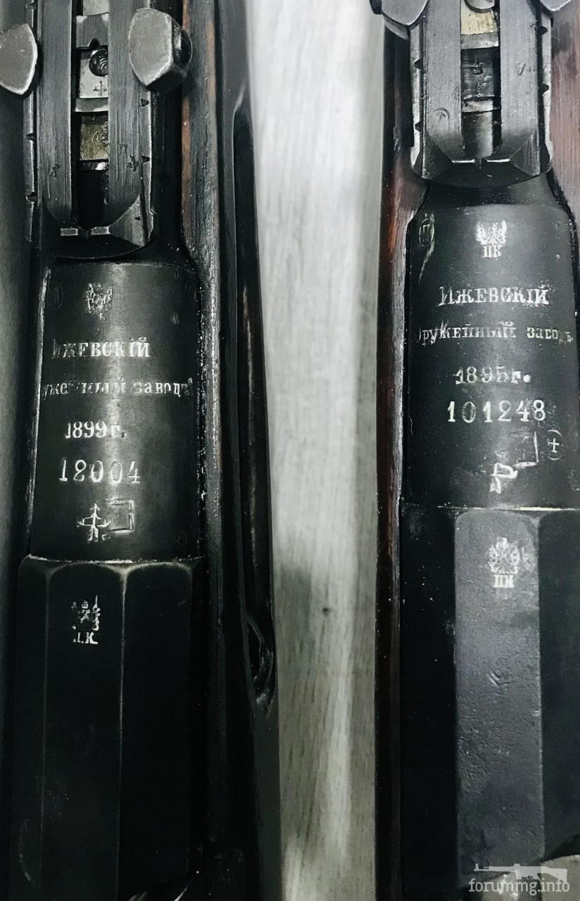 139217 - Винтовка Мосина.