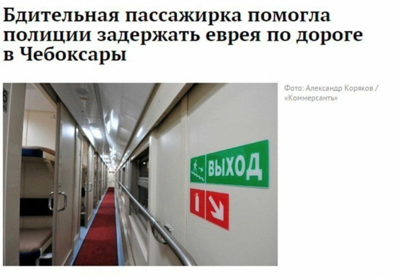 139222 - А в России чудеса! № 2