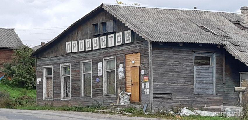 139304 - А в России чудеса! № 2
